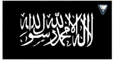 Irak under bel�gring av USA-finansierade terrorister