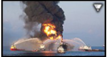 Stor f�rs�ljning av BPs aktier innan oljekatastrofen!